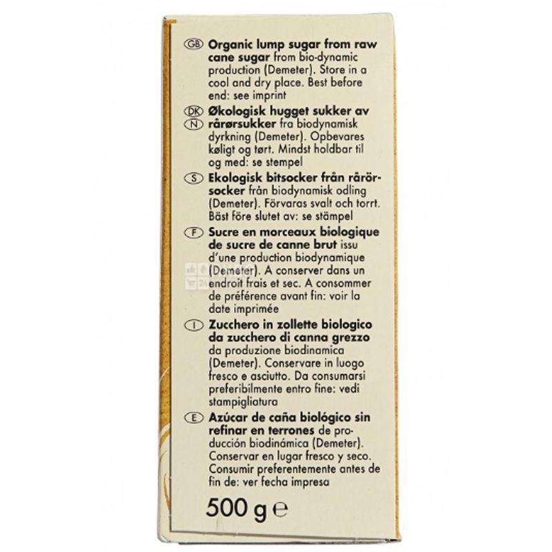 Naturata, Сахар тростниковый нерафинированный кусочками органический, 500 г