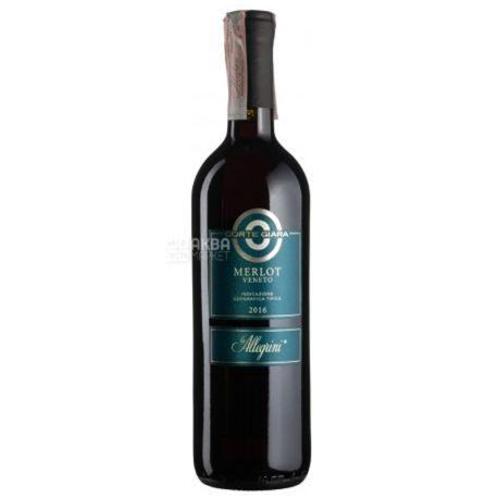Corte Giara, Вино червоне сухе, Merlot Corvina, 0,75 л