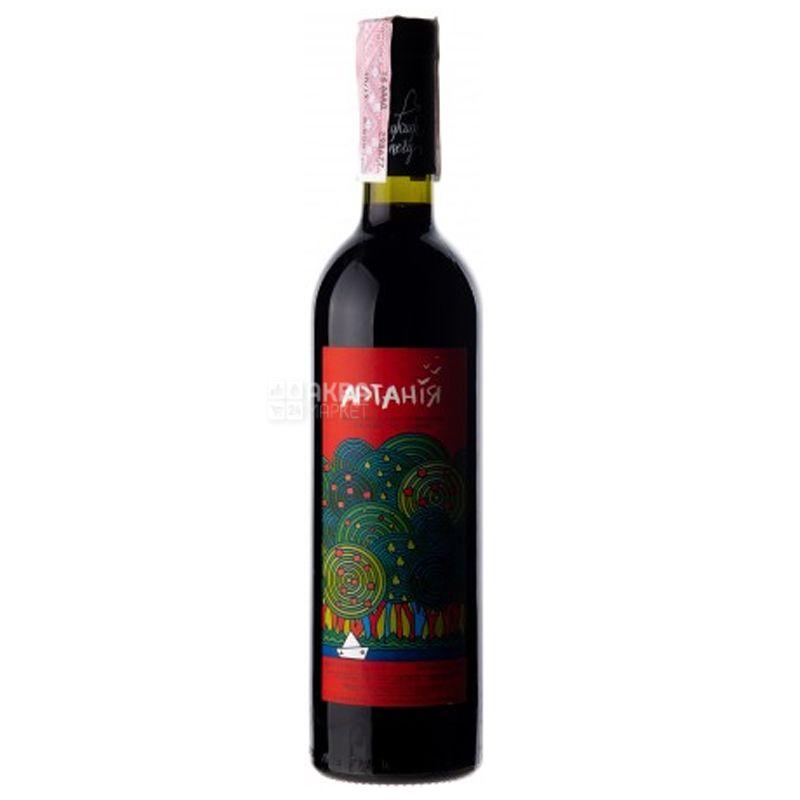 Артания, Вино красное сухое, 0,75 л