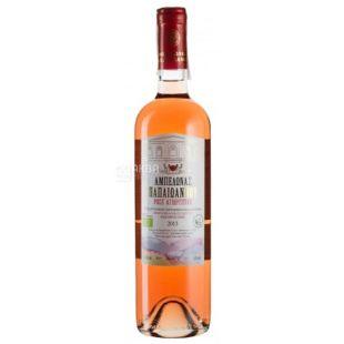 Papaioannou Agiorgitiko Rose, Dry Rose Wine, 0.75 L