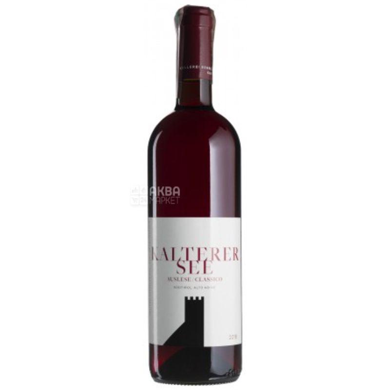 Lago di Caldaro Classic Line, Colterenzio, Вино червоне сухе, 0,75 л