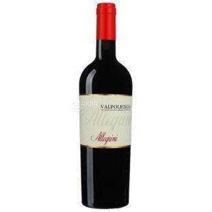 Allegrini, Valpolicella, Вино красное сухое, 0,375 л