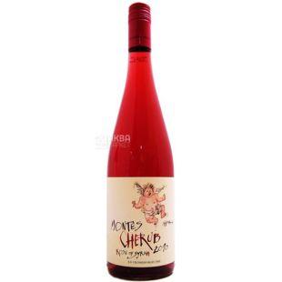 Cherub, Montes, Вино розовое сухое, 0,75 л