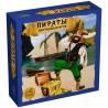 Arial, Настольная игра, Пираты, 121 карточка, для мальчиков, детям старше 8-ми лет