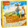 Arial, Настольная игра, Путешествие по Украине, детям старше 8-ми лет