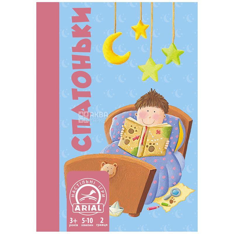 Arial, Настольная игра, Баиньки, детям старше 3-х лет
