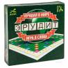 Arial, Настольная игра, Эрудит, на трех языках, детям старше 7-ми лет
