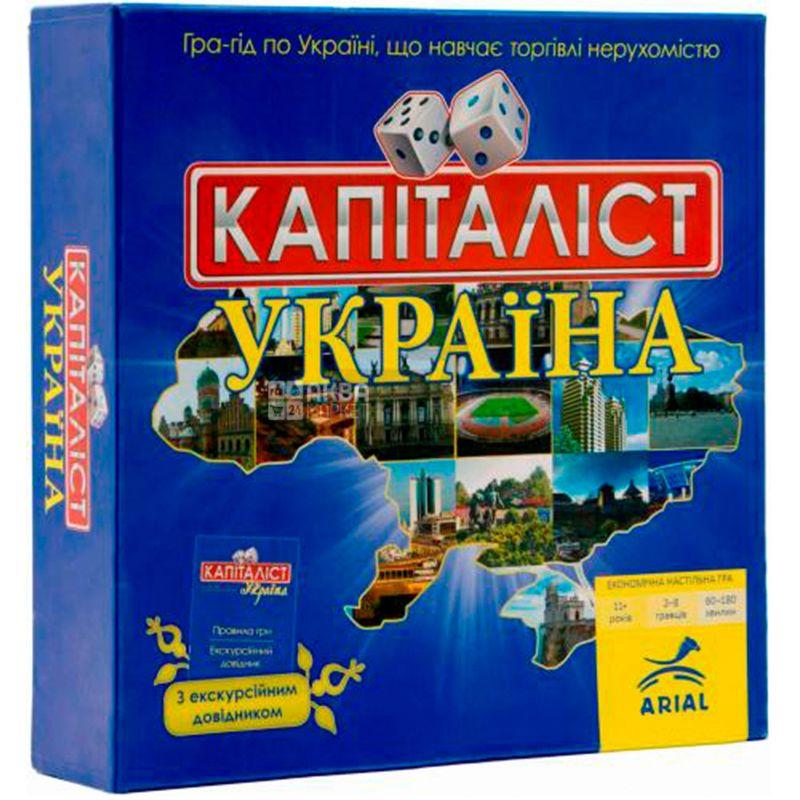 Arial, Настільна гра, Капіталіст Україна, дітям старше 11-ти років