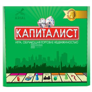 Arial, Board game, Capitalist, for children over 11 years old