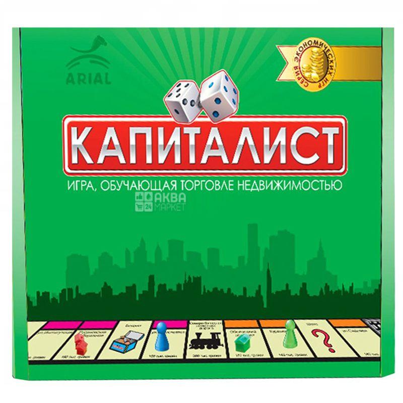 Arial, Настільна гра, Капіталіст, дітям старше 11-ти років