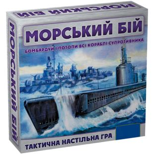 Arial, Board game, Battleship, for children over 8 years old