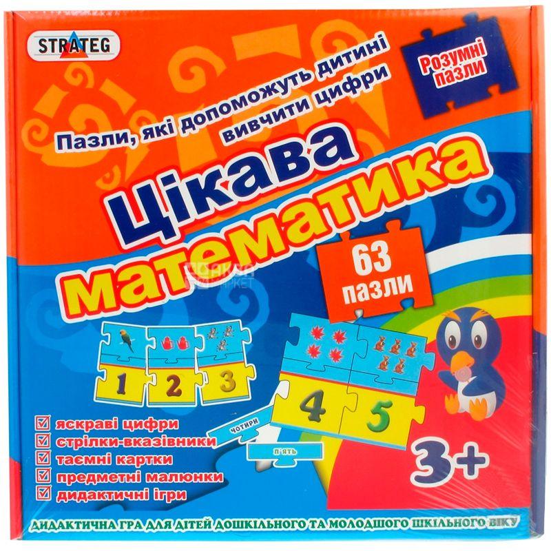 Strateg, Пазлы для детей Занимательная математика, картон, детям с 3 лет, 63 шт.