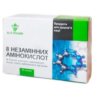 Elit Pharm, 8 Essential Amino Acids, Dietary Supplement