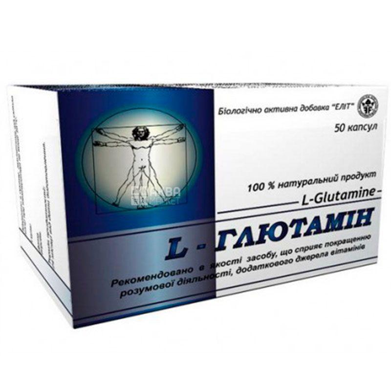 Elit Pharm, L-глютамін, дієтична добавка, 50 капсул