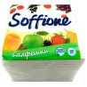 Soffione, White single-layer napkins, 33 x 33 cm, 100 pcs.