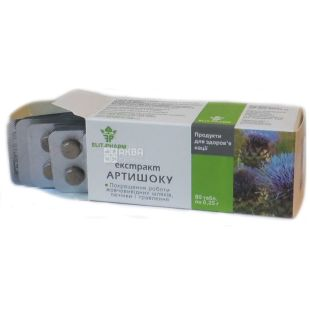 Elit Pharm, Artichoke Extract, Dietary Supplement, 80 Capsules