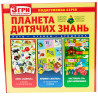 Energy plus, Board game 3 in 1, Planet of children's knowledge, for children from 3 years