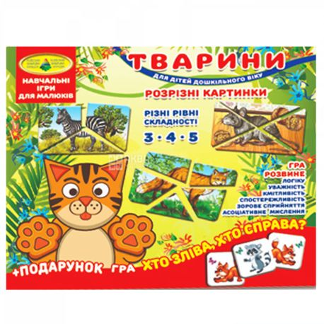 Energy Plus, Game Animals-split pictures, for children from 3 years