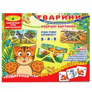 Энергия Плюс, Игра Животные-разрезные картинки, для детей от 3-х лет