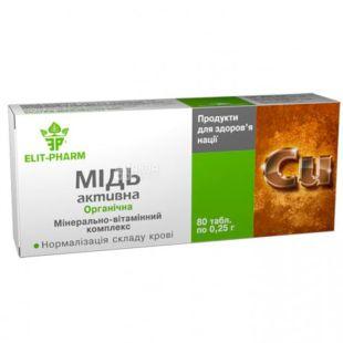 Elit Pharm, Active Copper, Dietary Supplement, 80 Capsules