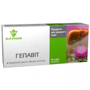 Elit Pharm, Гепавіт, дієтична добавка, 40 капсул