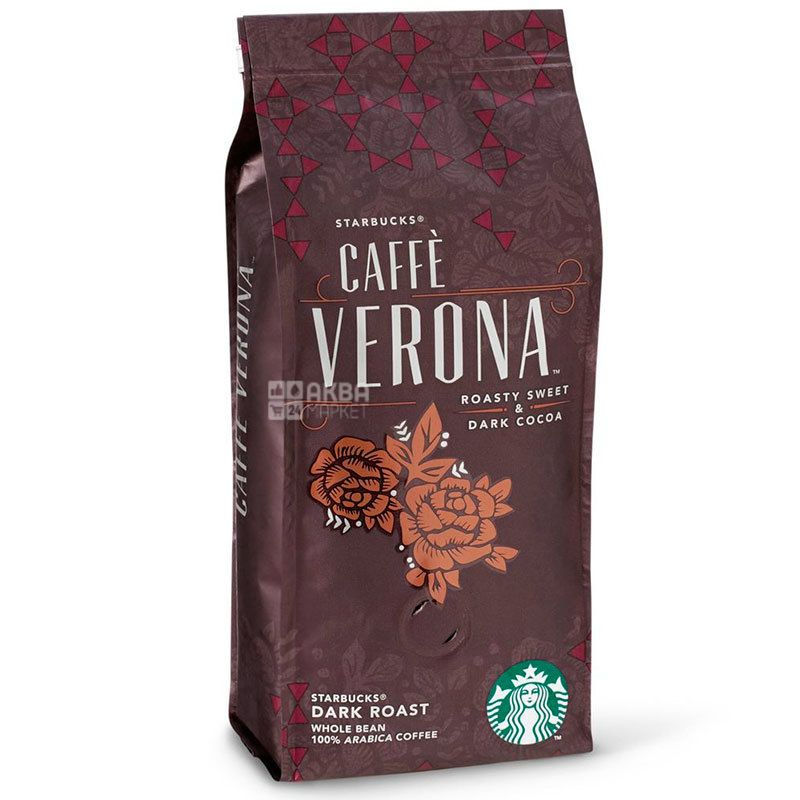 Starbucks Dark Caffe Verona, Кофе в зернах, 250 г, Старбакс Кафе Верона Дарк