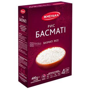 Жменька, 0,4 кг, 4 пак. по 100 г, Рис порційний, Басматі, довгозернистий, шліфований