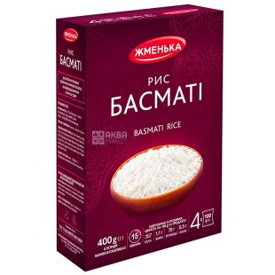 Жменька, 0,4 кг, 4 пак. по 100 г, Рис порционный, Басмати, длиннозернистый, шлифованный