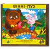 Энергия плюс, Детская настольная игра, Пазл, Винни-Пух, для детей от 3-х лет