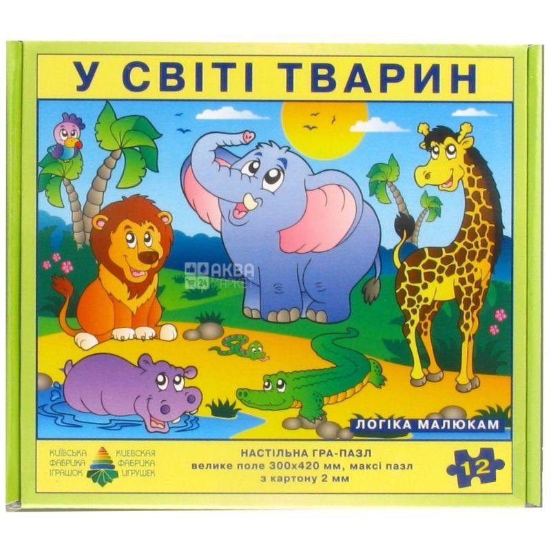 Енергія плюс, Дитяча настільна гра, Пазл, В світі тварин, для дітей від 3-х років
