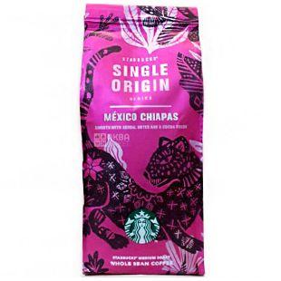 Starbucks Mexico Chiapas, 250 г, Кофе Старбакс Мексико Чиапас, средней обжарки, в зернах