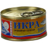Island, Cod caviar, breakdown, salty, 110 g