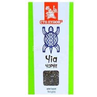 One hundred pounds, Chia black, 200 g