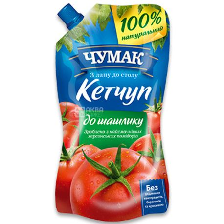 Чумак, Кетчуп к шашлыку, 270 г