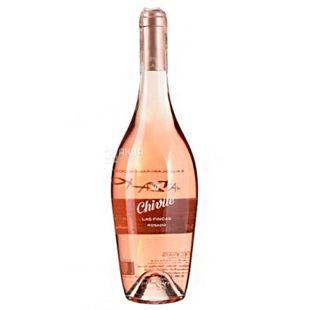 Chivite, Las Fincas Rosado, Вино розовое сухое, 0,75 л