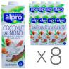 Alpro Coconut and Almond, Упаковка 8 шт. по 1 л, Алпро, Мигдально-кокосове молоко, вітамінізоване