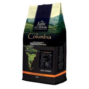 Кава зі Львова, Columbia, 200 г, Кофе Колумбия, темной обжарки, в зернах
