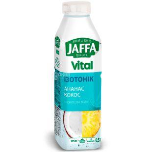 Jaffa Vital Isotonic, 0,5 л, Джаффа, Напій соковий, Ананас-Кокос, з кокосовою водою, ПЕТ