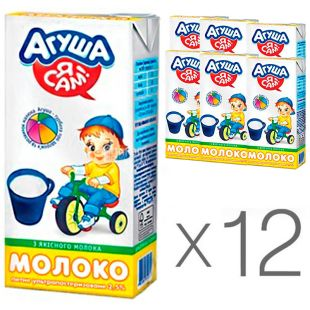 Agusha, UHT milk for children 2.5%, 0.95 l, pack of 12 pcs.
