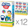 Агуша, Молоко ультрапастеризоване дитяче 2,5%, 0,95 л, упаковка 12 шт.