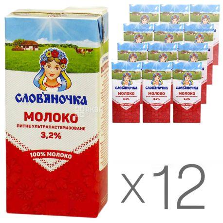 Словяночка, Молоко ультрапастеризованное 3,2%, 1 л, упаковка 12 шт.