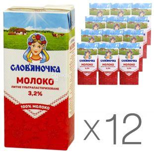 Слов'яночка, Молоко ультрапастеризоване 3,2%, 1 л, упаковка 12 шт.