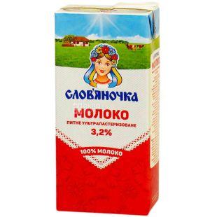Словяночка, Молоко ультрапастеризованное 3,2%, 1 л