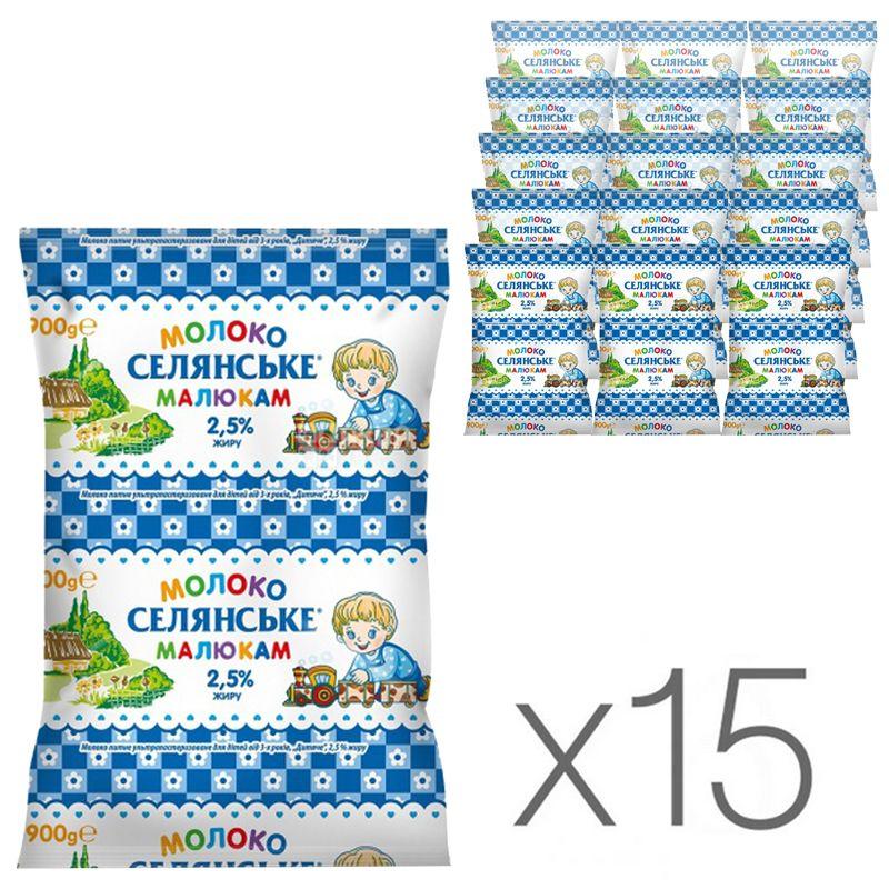 Селянское, Молоко ультрапастеризованное детское 2,5%, 900 мл, упаковка 15 шт.