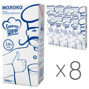Cheese chef, UHT Milk 2%, without valve, 2 l, pack of 8 pcs.