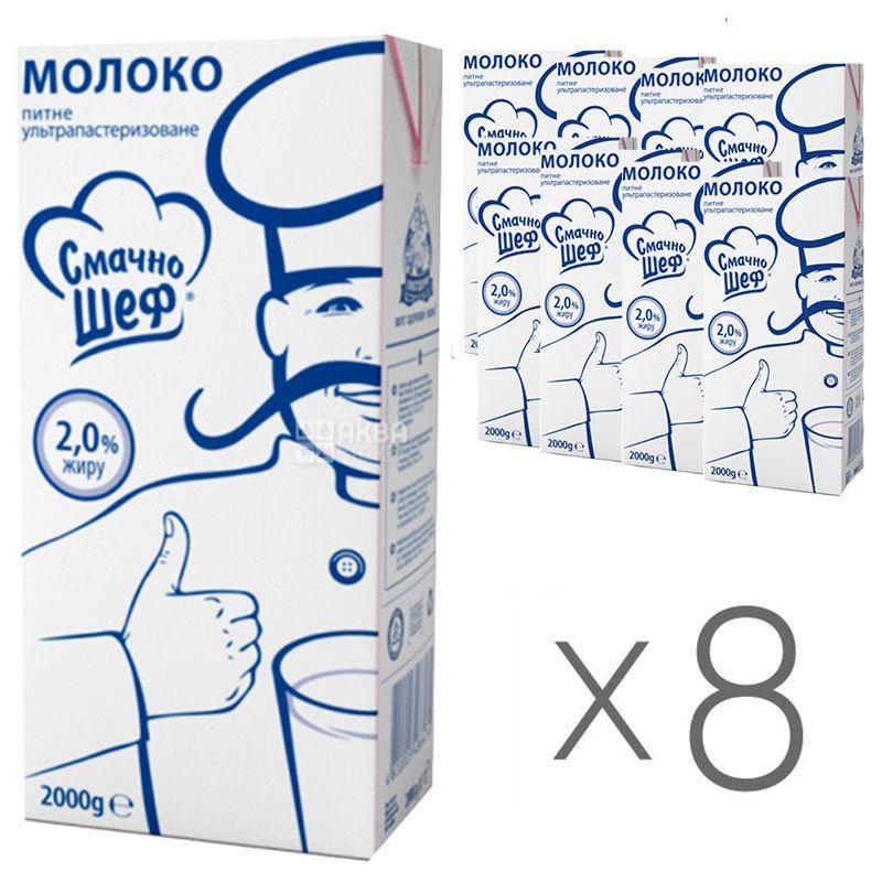 Смачно шеф, Молоко ультрапастеризованное 2%, без клапана, 2 л, упаковка 8 шт.