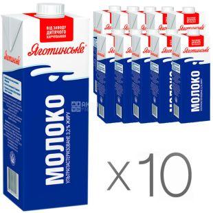 Яготинское, Молоко ультрапастеризованное 3,2%, 0,95 л, упаковка 10 шт.
