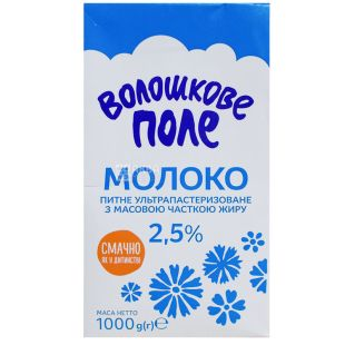 Voloshkovy field, Ultra-pasteurized milk 2.5%, 1 liter