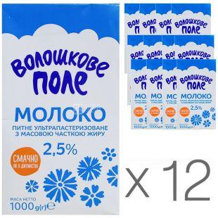Волошкове поле, Молоко ультрапастеризоване 2,5%, 1 л,  упаковка 12 шт.