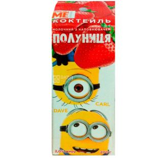 Despicable Me, 200 g, 2%, milkshake, Ultra Pasteurized, Strawberry